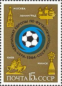 Эмблема чемпионата россии по футболу