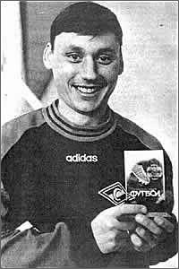 Звёзды «Спартака»! 1995-2002г! Илья Цымбаларь!